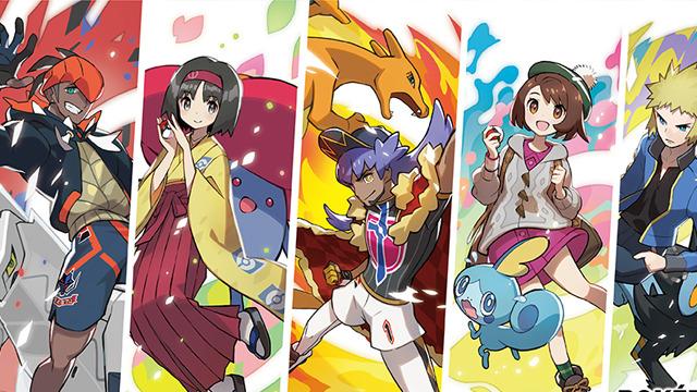 Pokemon Center Merchandise Sword and Shield