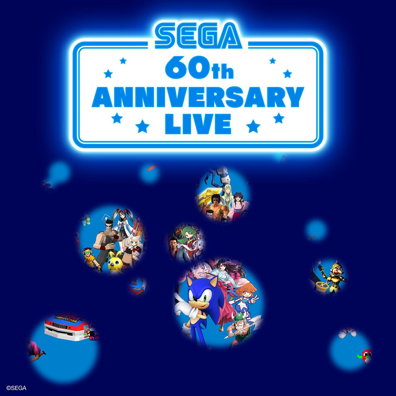 Sega 60th Anniversary Live Concert