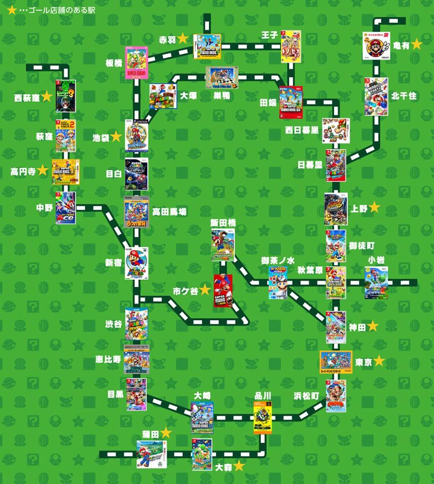 Super Mario 35th Anniversary Tokyo map