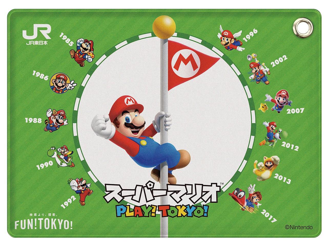 Super Mario 35th Anniversary Tokyo pass