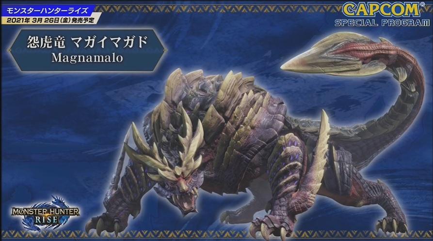 monster hunter rise new monsters magnamalo