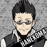 TWEWY anime Sanae Hanekoma