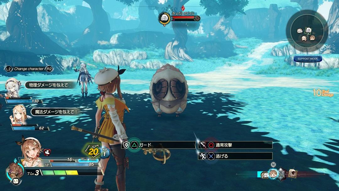 Atelier Ryza 2 Battle System