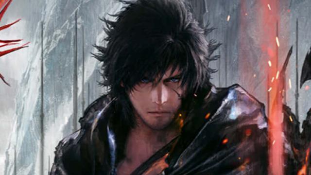 Final Fantasy XVI Teaser Website