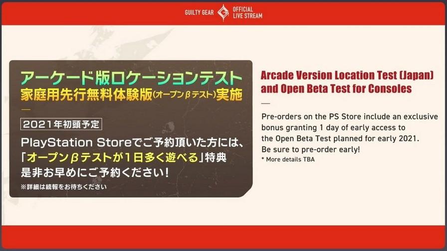 GGS Arcade Location Test