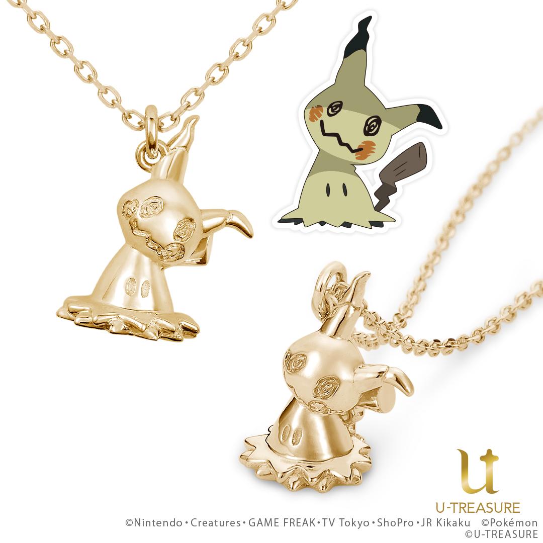 Pokemon Mimikyu Necklace