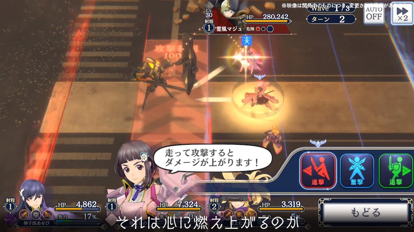 Sakura Revolution Gameplay Trailer 2