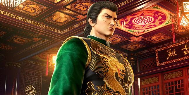 Shenmue III Lan Di