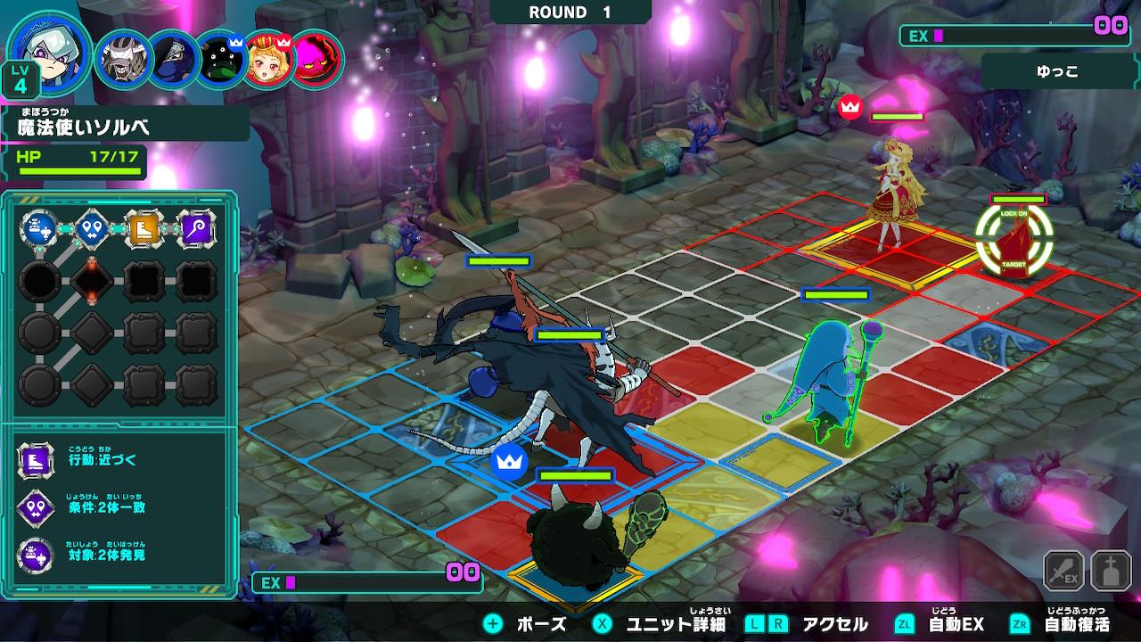 Solomon Program Monster Battles Switch