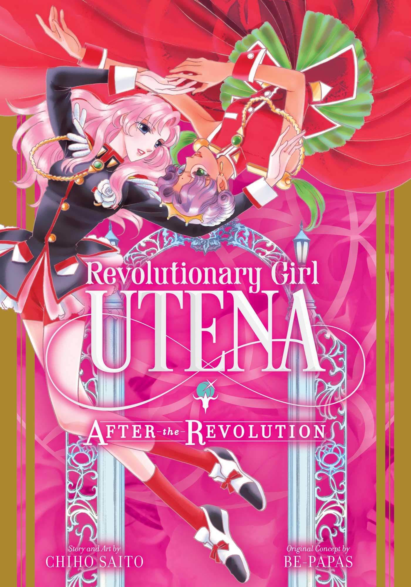 revolutionary girl utena after the revolution 1