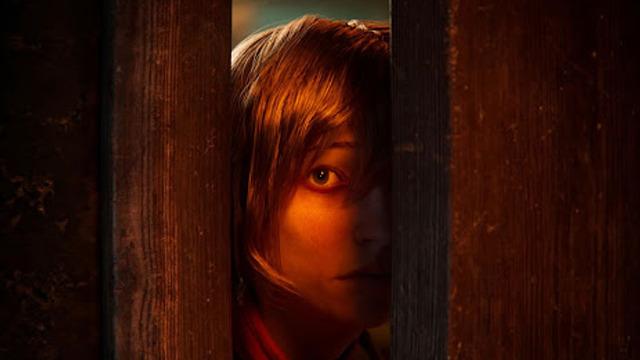 Dead by Daylight Akira Yamaoka Silent Hill