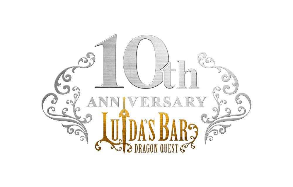 Dragon Quest Luida's Bar 10th anniversary