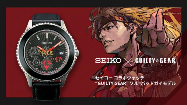 Guilty Gear Sol Badguy Seiko Watch