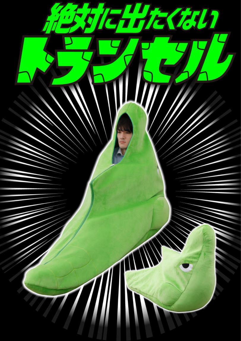 Metapod Sleeping Bag