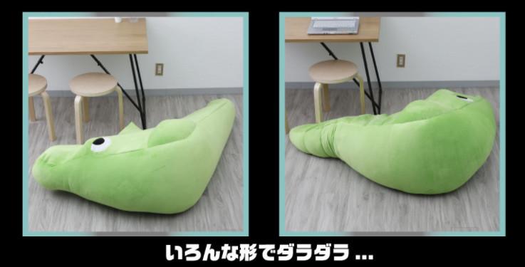 Lazy Metapod