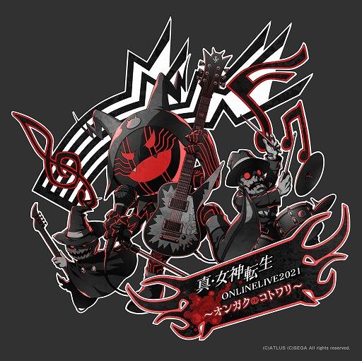 Shin Megami Tensei Online Live 2021 Concert