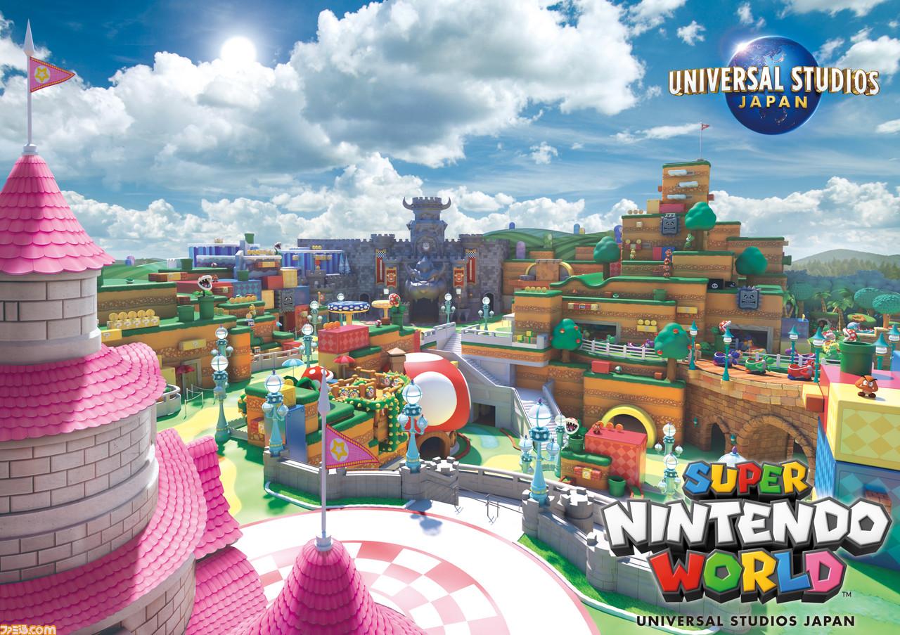 USJ Nintendo