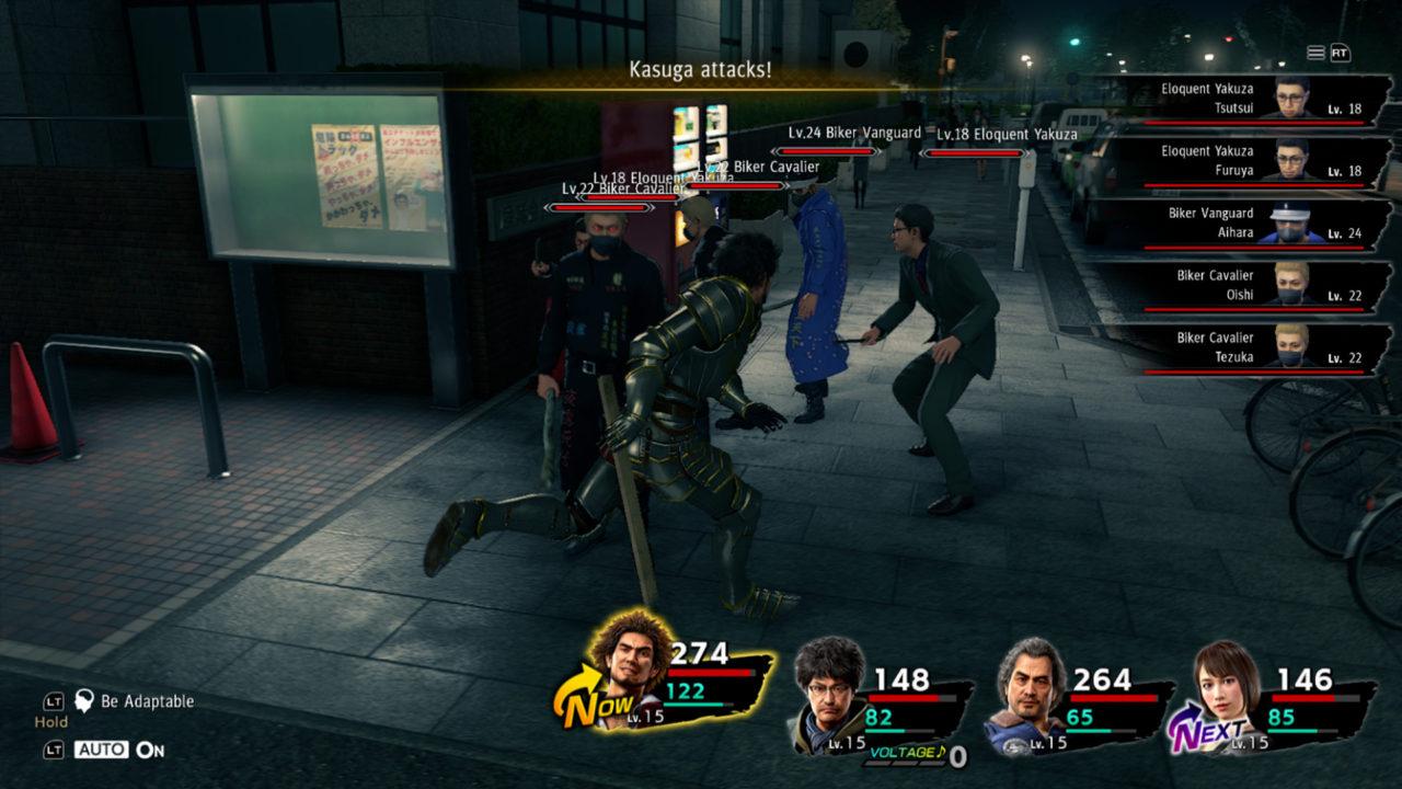 yakuza like a dragon combat