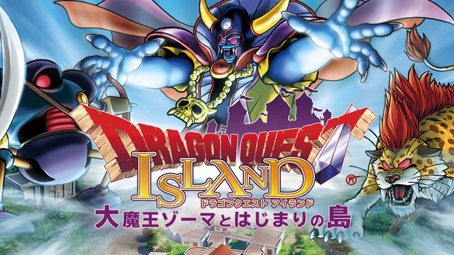 Dragon Quest Island