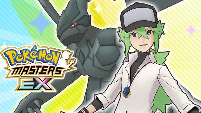 N Zekrom Pokemon Masters EX