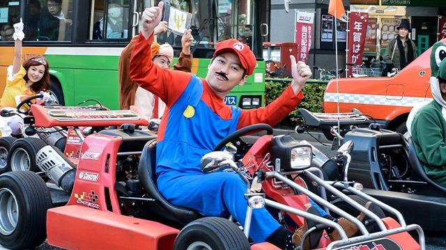 Nintendo MariCar Victory