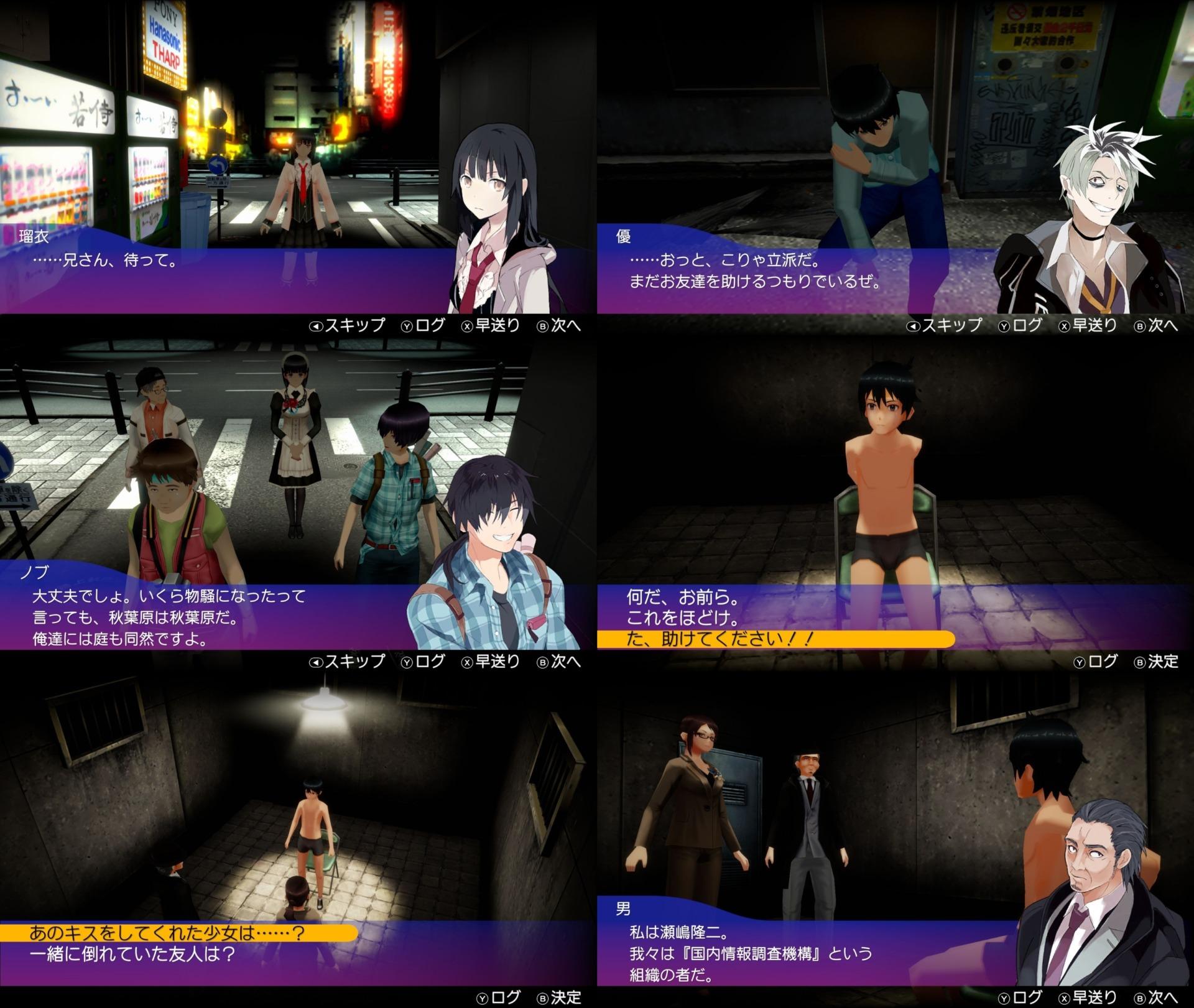 Akiba's Trip remaster