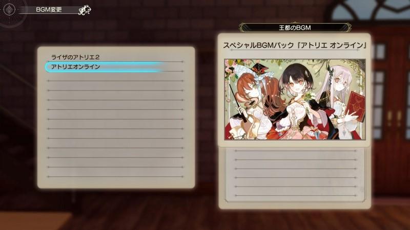 Special BGM Pack Atelier Online DLC
