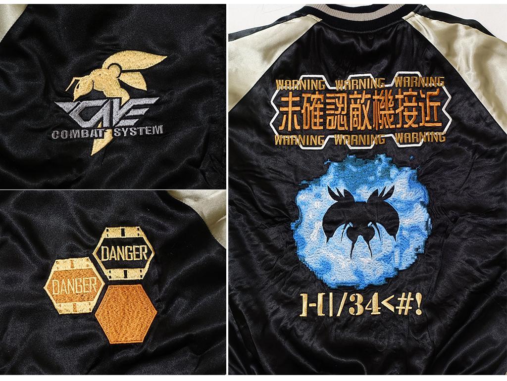 DoDonPachi Resurrection Sukajan Jacket