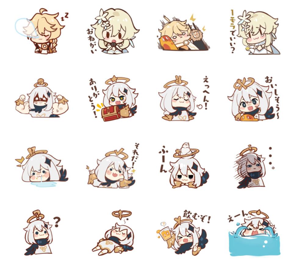 Genshin Impact LINE Stickers 01