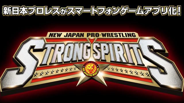 New Japan Pro Wrestling Strong Spirits