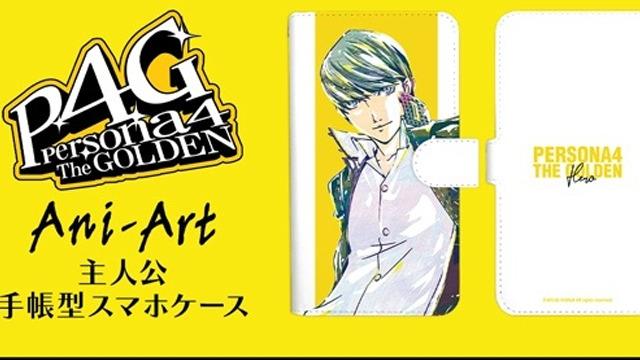 Persona 4 Golden T Shirt Phone Case