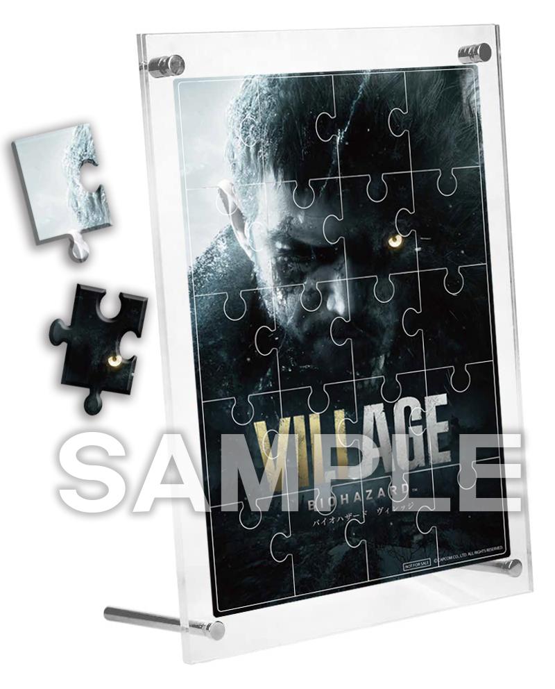 Resident Evil Village Jigsaw Puzzle