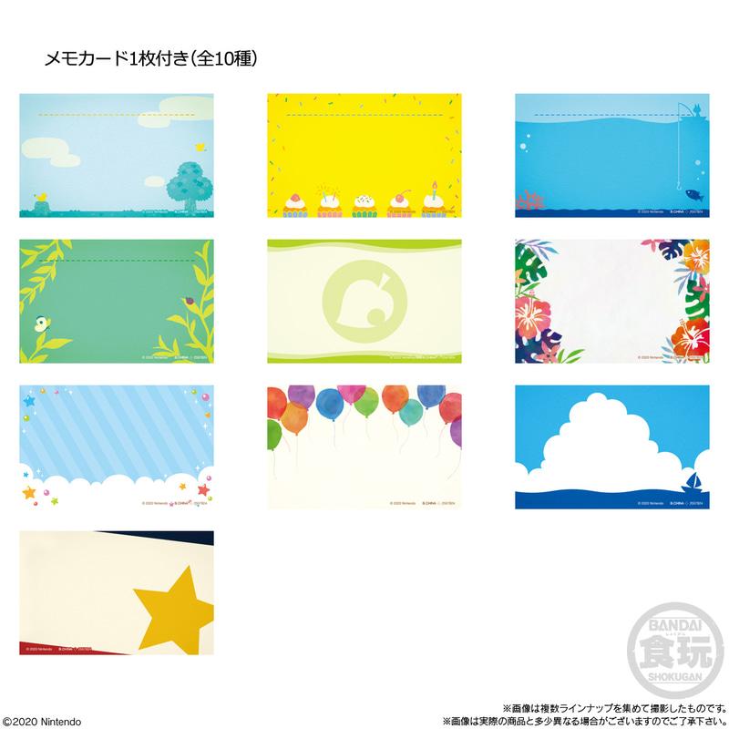 animal crossing stationary cards