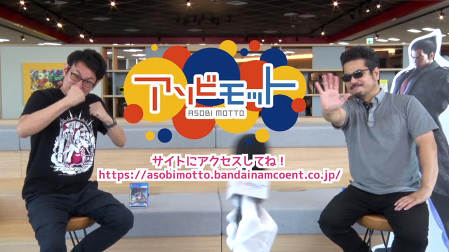 tekken 7 online interview harada