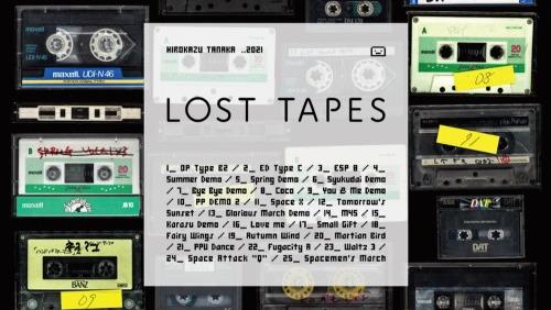 Hirokazu Tanaka Lost Tapes