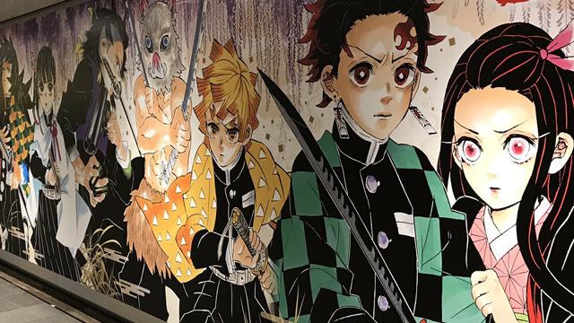 Demon Slayer Kimetsu no Yaiba Shibuya Station Mural