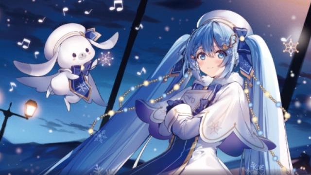 Hatsune Miku Snow Miku 2021 Perfume