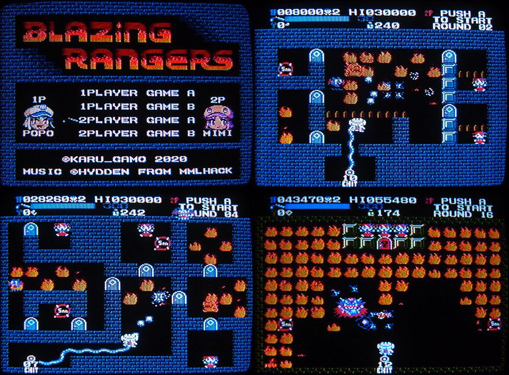 blazing rangers CRT screenshots
