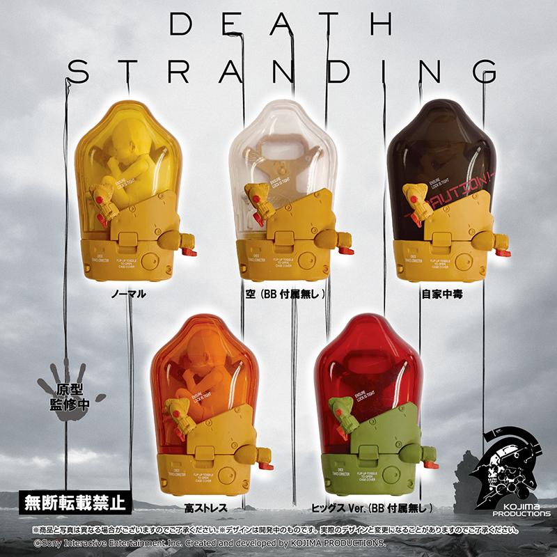 Death Stranding BB Pod