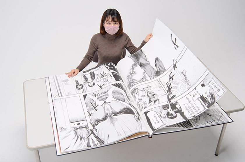 Titan-Size Manga
