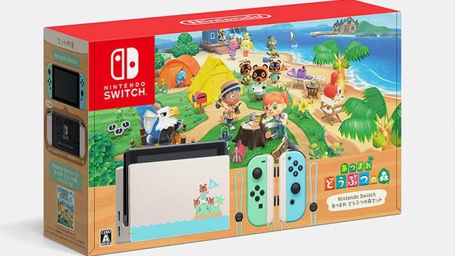 Animal Crossing: New Horizons Nintendo Switch Stock