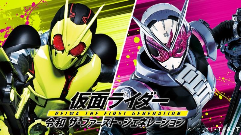 Kamen Rider movie