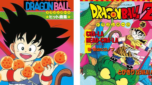 Dragon Ball Z Vinyl Re-Releases