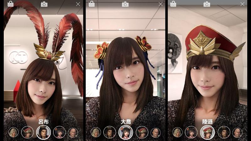 Dynasty Warriors AR filter app for April Fools 2021