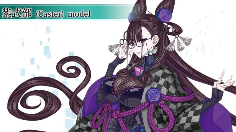 Fate Grand Order Glasses