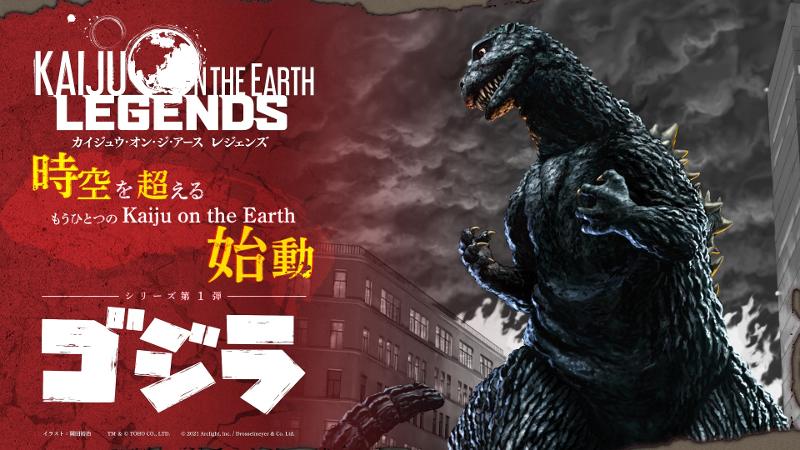 Kaiju on the Earth Legends Godzilla board game