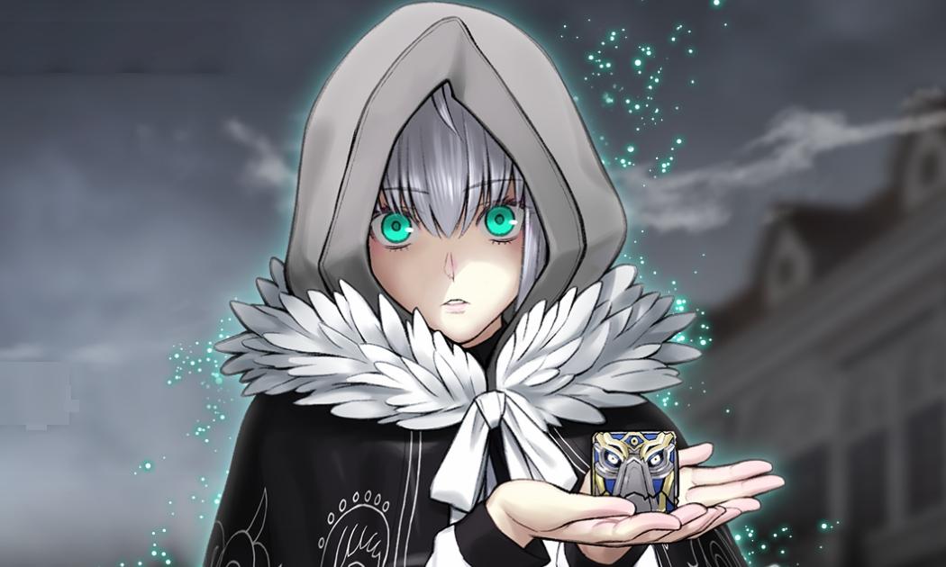 Fate/Grand Order Reines