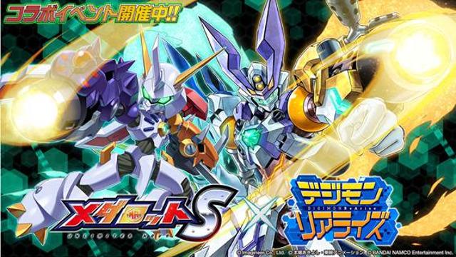 Medabots Digimon collaboration
