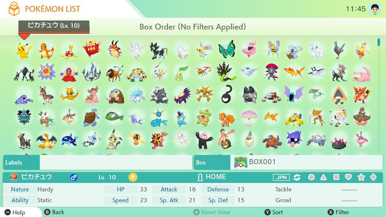 Pokemon HOME June 2021 update support ios