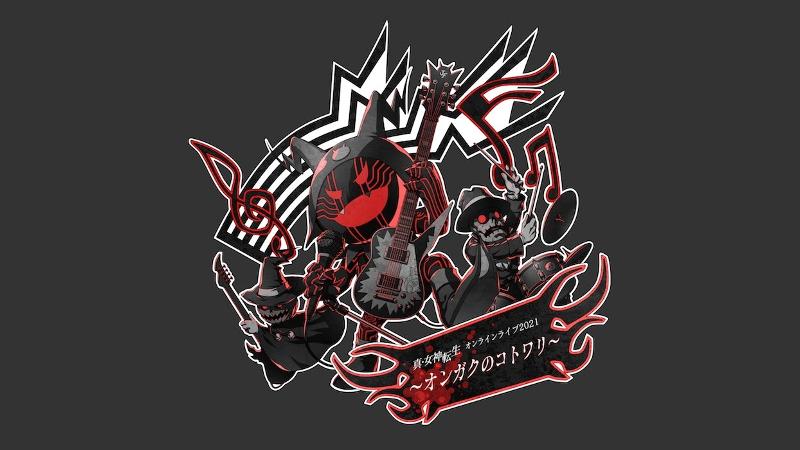 Shin Megami Tensei Online Live 2021 CD